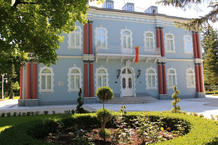 Cetinje Government House Montenegro